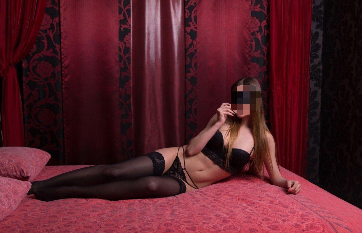 Проститутка Светик - Новосибирск
