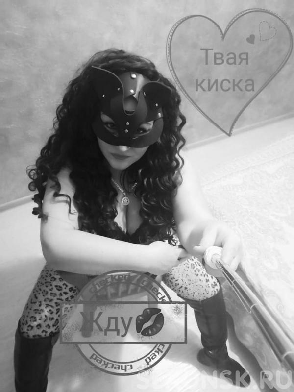 Проститутка Твоя КИСКА - Новосибирск
