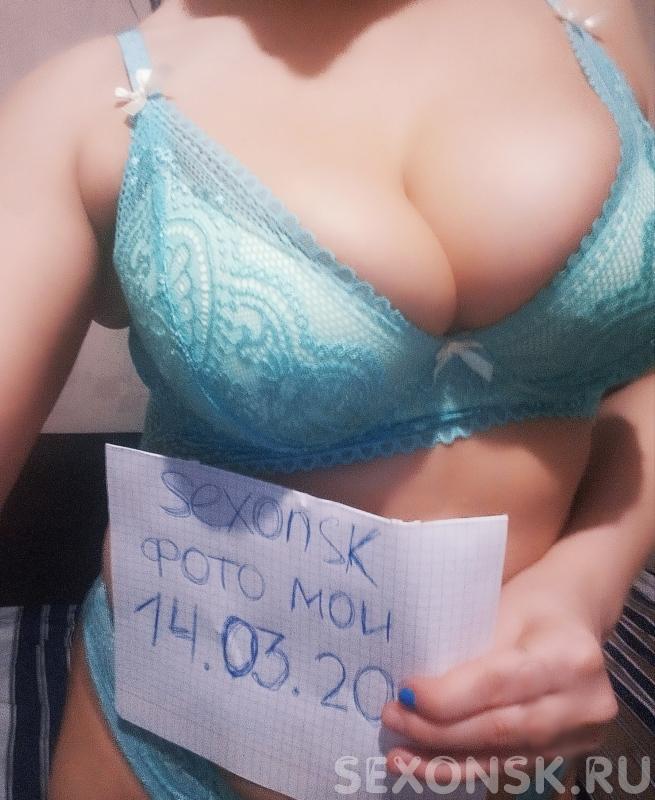 Проститутка ЛедиСквирт-обожаю куни - Новосибирск