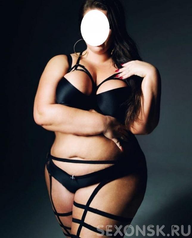 Проститутка Алёна ( суперпышная) - Новосибирск