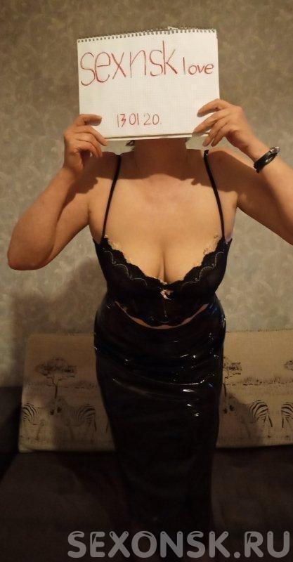 Проститутка ТАТЬЯНА.Опытная дама. - Новосибирск